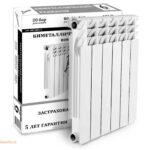 Радиаторы биметаллические производства компании «Биметта» «Bimetta»